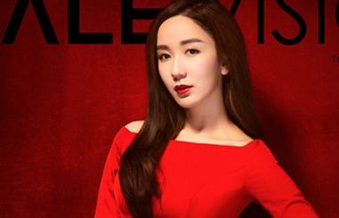 红色恋人 娄艺潇